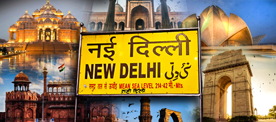 DelhiBn Entry Picture